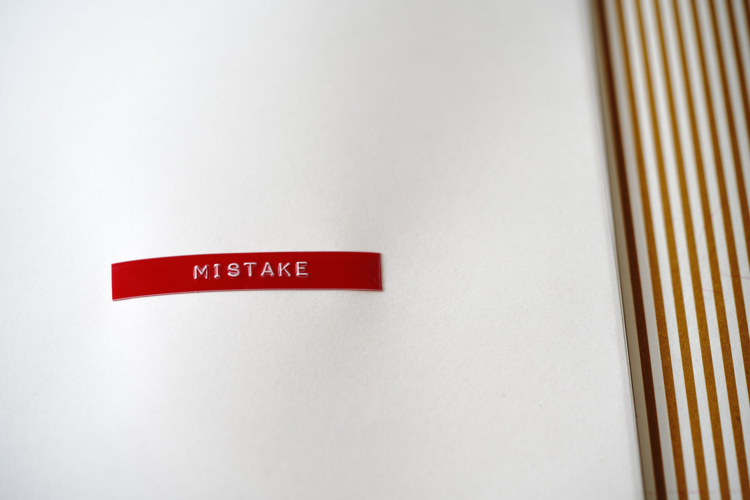 BECOME A BETTER COWORKER: Latitude for Mistake-making (Part 2 of 4)